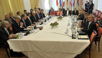 2015 Vienna Conference Room for Iran Talks