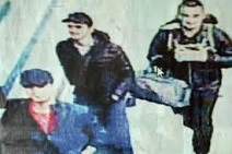 Istanbul Airport Bombers, 06/28/2016