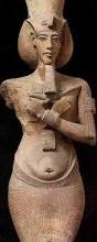 Egyptian Pharaoh Akhenaten (-1384 to -1334)