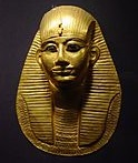 Egyptian Pharaoh Amenemope, -1001