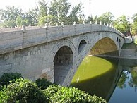 Anji Bridge, 605