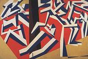 'The Mud Bath' by David Bomberg (1890-1957)