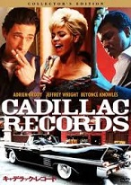 'Cadillac Records', 2008