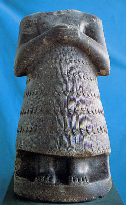 Entemena of Lagash
