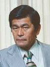 George Ariyoshi of the U.S. (1926-)