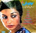 Googoosh (1950-)