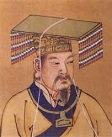 Chinese Yellow Emperor Huang Ti (d. -2597)