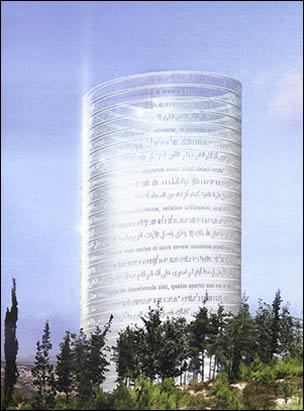Jerusalem World Peace Monument