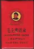 Mao's Little Red Book, 1964
