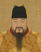Ming Emperor Chenghua of China (1447-87)