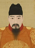 Ming Emperor Hongzhi of China (1470-1505)