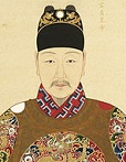 Ming Emperor Taichang of China (1582-1620)