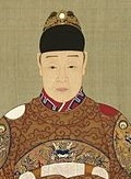 Ming Emperor Tianqi of China (1605-27)