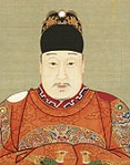 Chinese Ming Emperor Wanli (1563-1620)