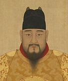 Chinese Ming Emperor Yingzong (1427-64)