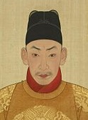 Ming Emperor Zhengde of China (1491-1521)