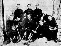 Ottawa Hockey Club, 1883