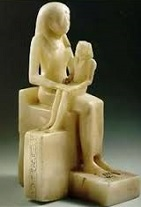 Egyptian Pharaoh Pepi II and mother Queen Ankhesenpepi II