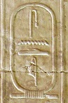 Egyptian Pharaoh Senedj