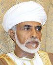 Qaboos bin Said Al Said of Oman (1940-)