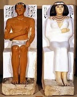 Egyptian Pharaoh Rahotep
