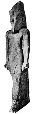 Egyptian Pharaoh Senusret IV