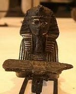 Egyptian Pharaoh Siamun, -986