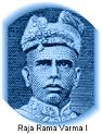 Sir Sri Rama Varma XV of Cochin (1852-1932)