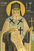 St. Mark of Ephesus (1392-1444)
