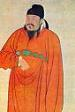 Tang Gao Zu of China (566-635)
