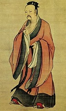 Chinese Tang Emperor Yao (d. -2255)