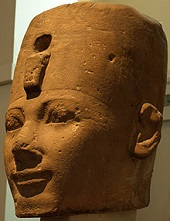 Egyptian Pharaoh Thutmose I (d. -1493)
