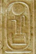 Egyptian Pharaoh Userkare, -2333