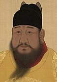 Ming Emperor Xuande of China (1399-1425)