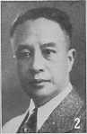 Yin Ju-keng of China (1885-1947)