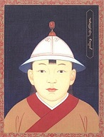 Yuan Tian Shun of China (1320-8)