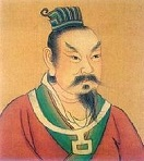 Chinese Later Liang Emperor Tai Zu (Zhu Wen) (852-912)